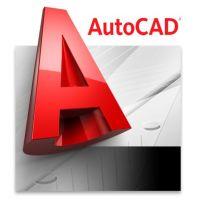 كتب أوتوكاد AutoCAD
