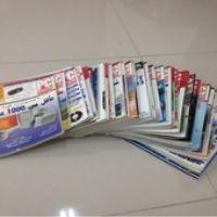 مجلات التقنية